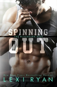 spinning-out-ebook-cover